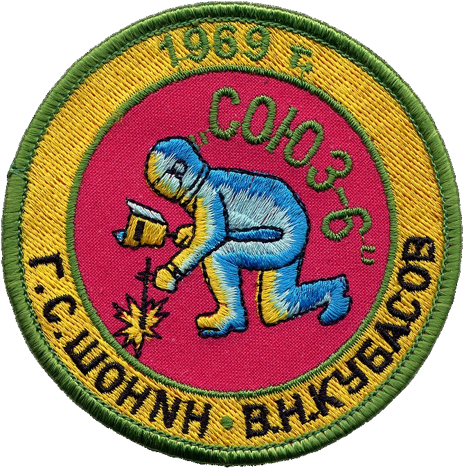 Soyuz-6-patch